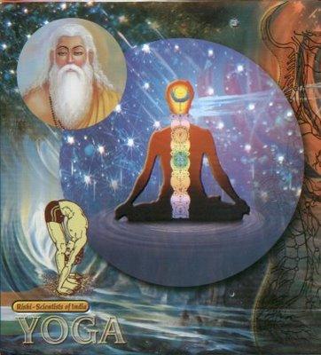 Guru Patanjali Yoga